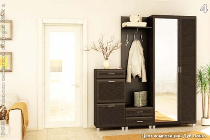 Мебель для прихожей  Мелисса